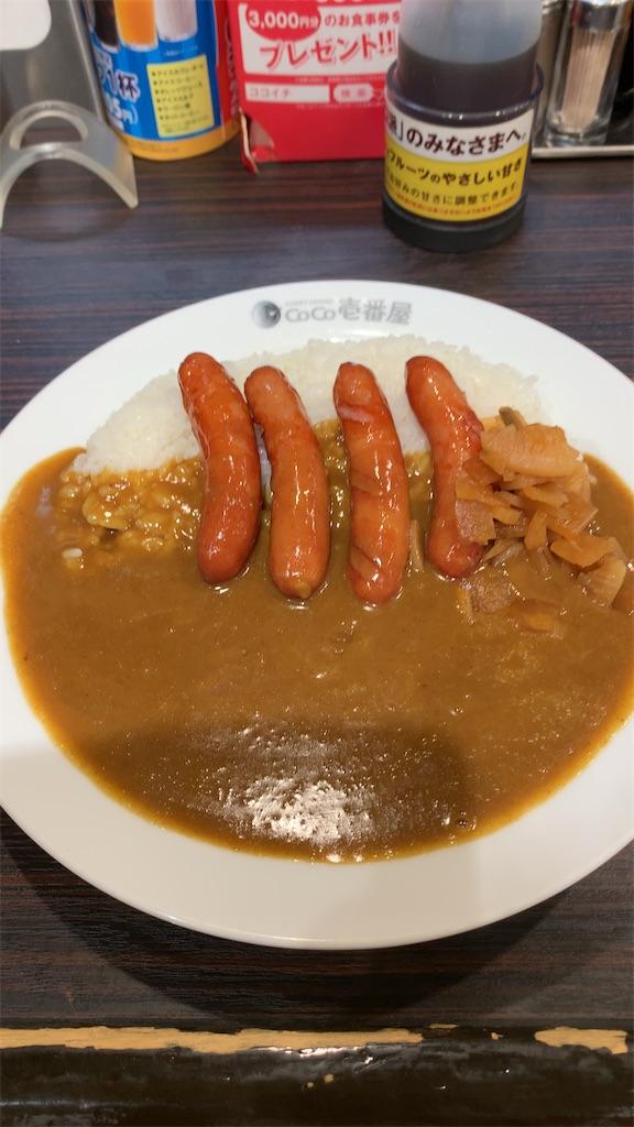f:id:niwatori51:20200606210714j:image