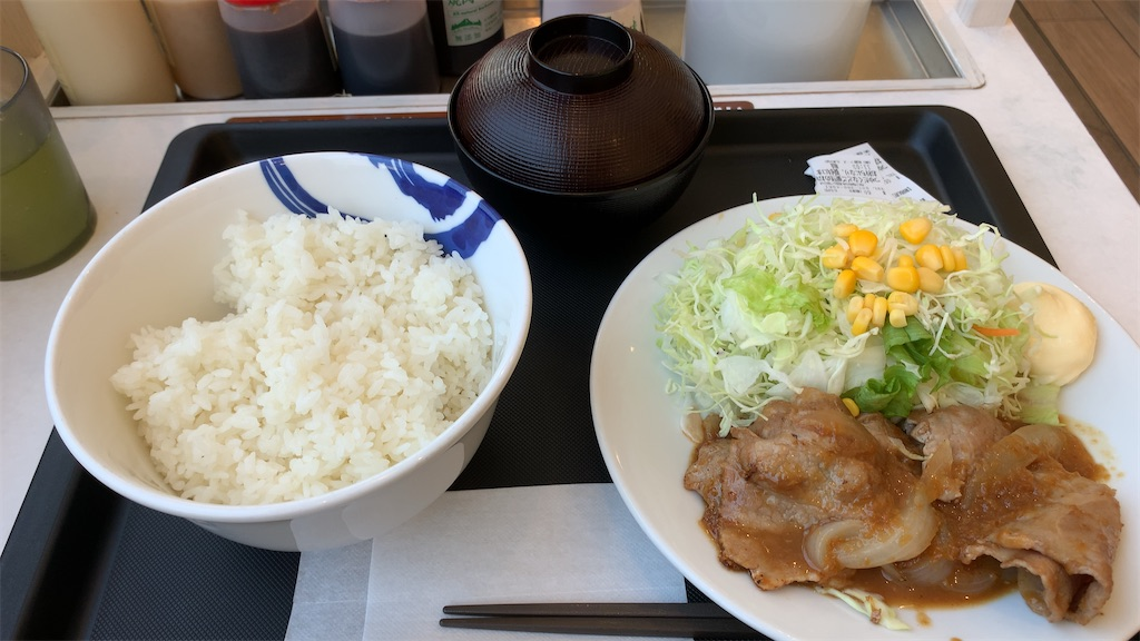 f:id:niwatori51:20200610214642j:image