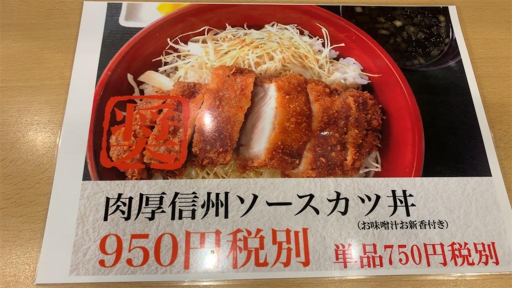 f:id:niwatori51:20200619195023j:image