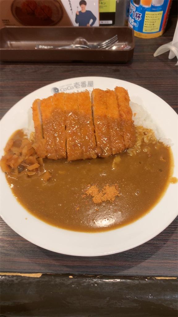 f:id:niwatori51:20200622195937j:image