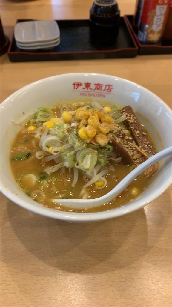f:id:niwatori51:20200625192747j:image