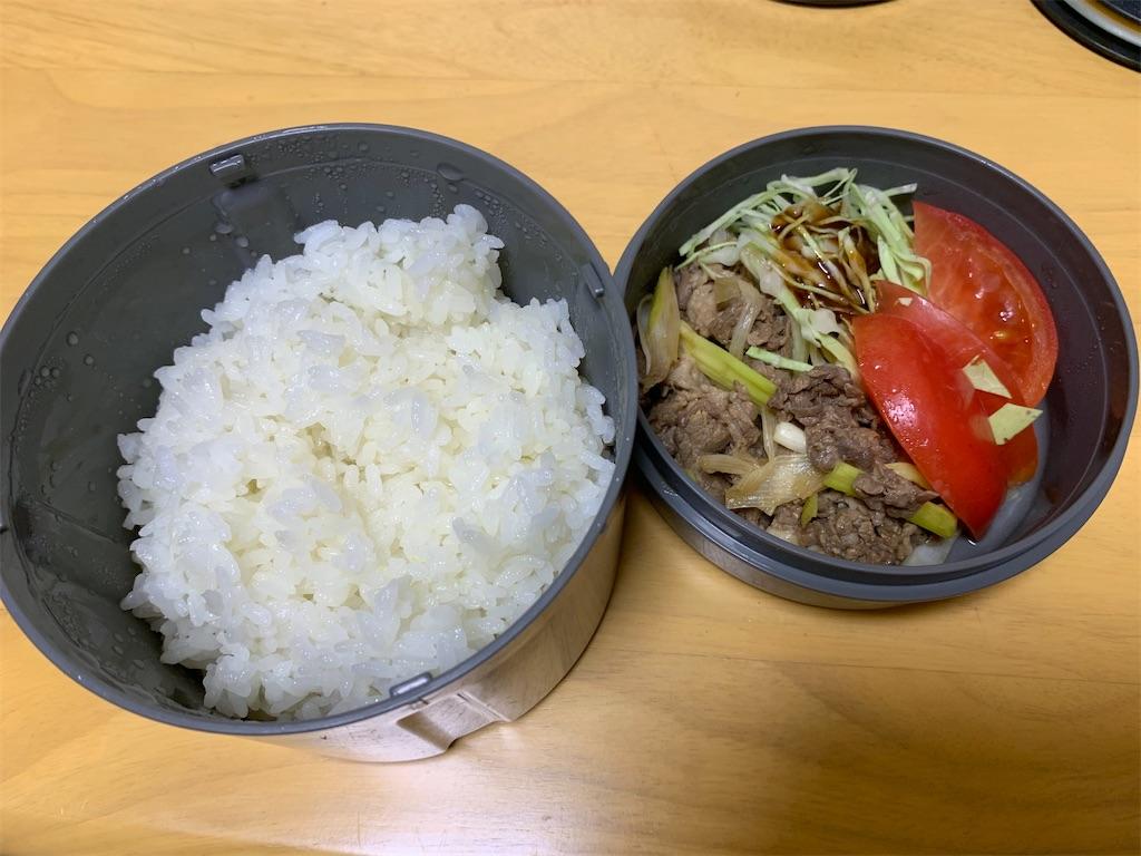 f:id:niwatori51:20200629192135j:image