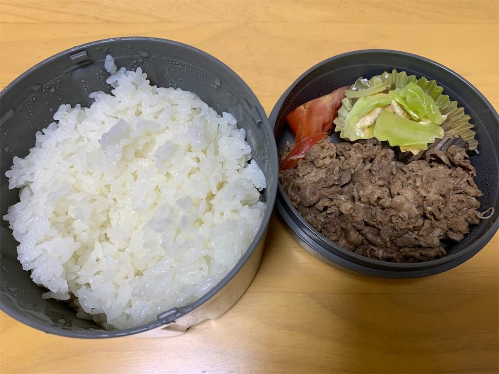 f:id:niwatori51:20200702233218j:image