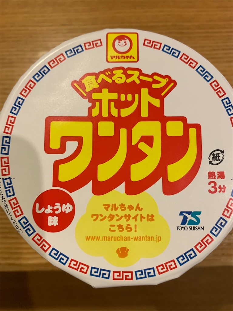 f:id:niwatori51:20200703221827j:image