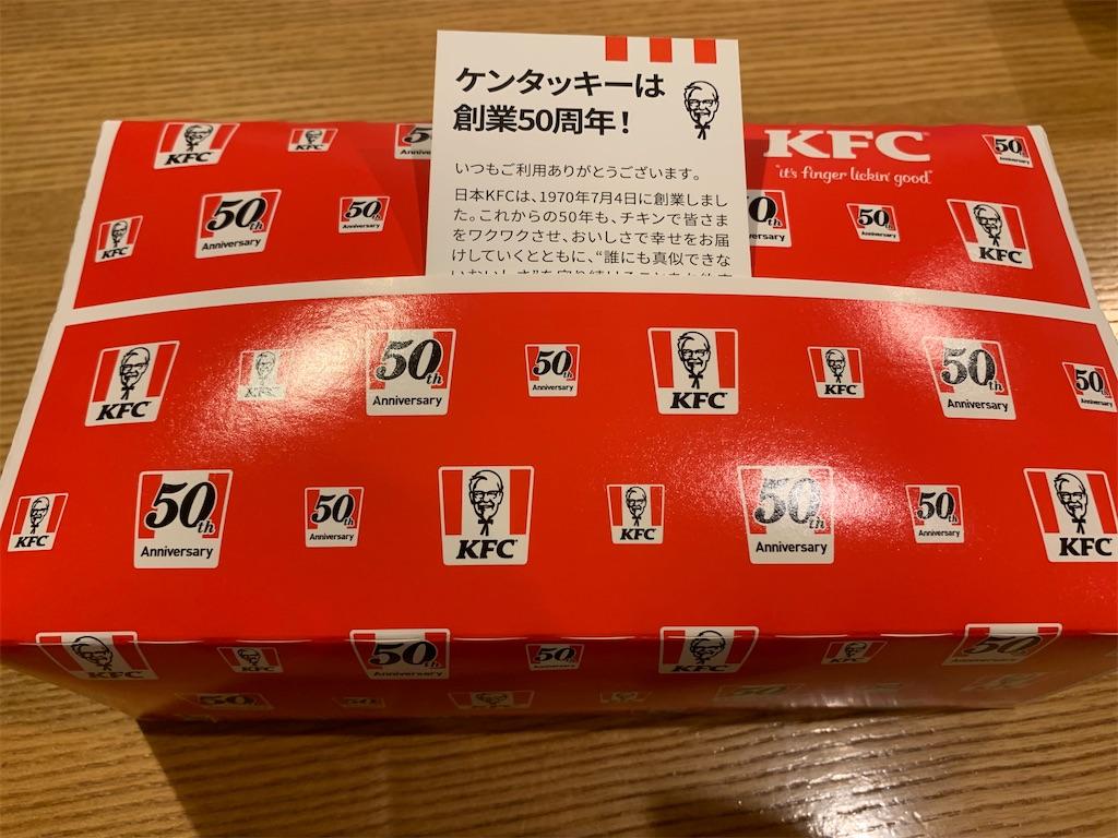 f:id:niwatori51:20200704211203j:image