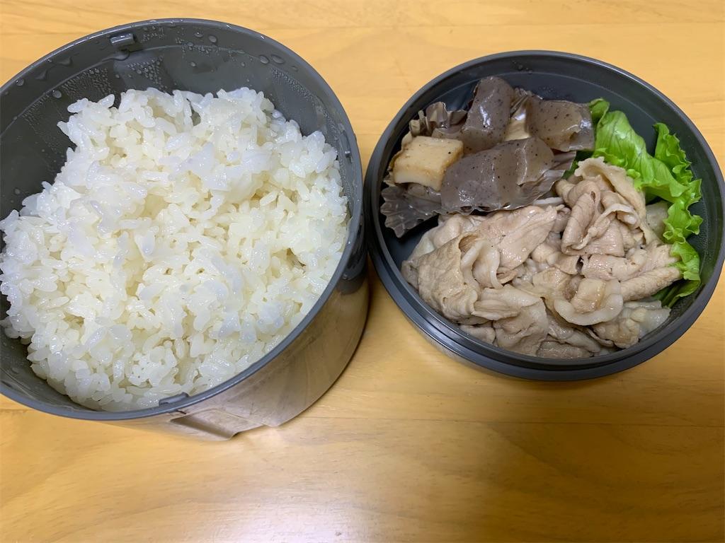 f:id:niwatori51:20200707192452j:image