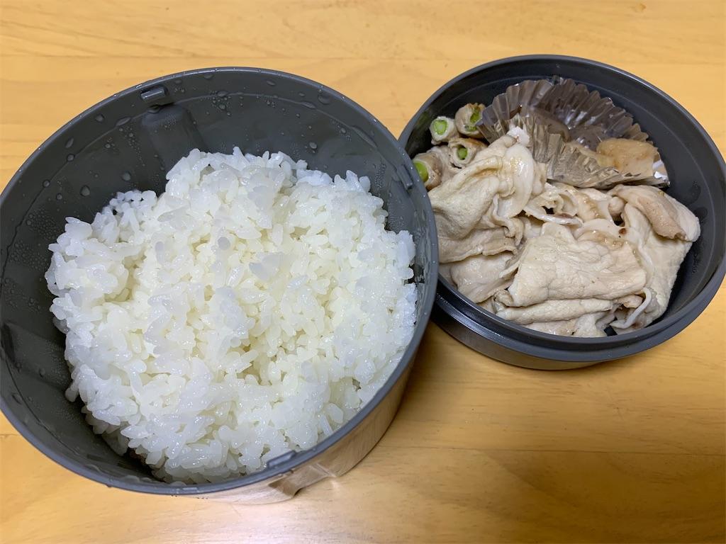 f:id:niwatori51:20200708193402j:image