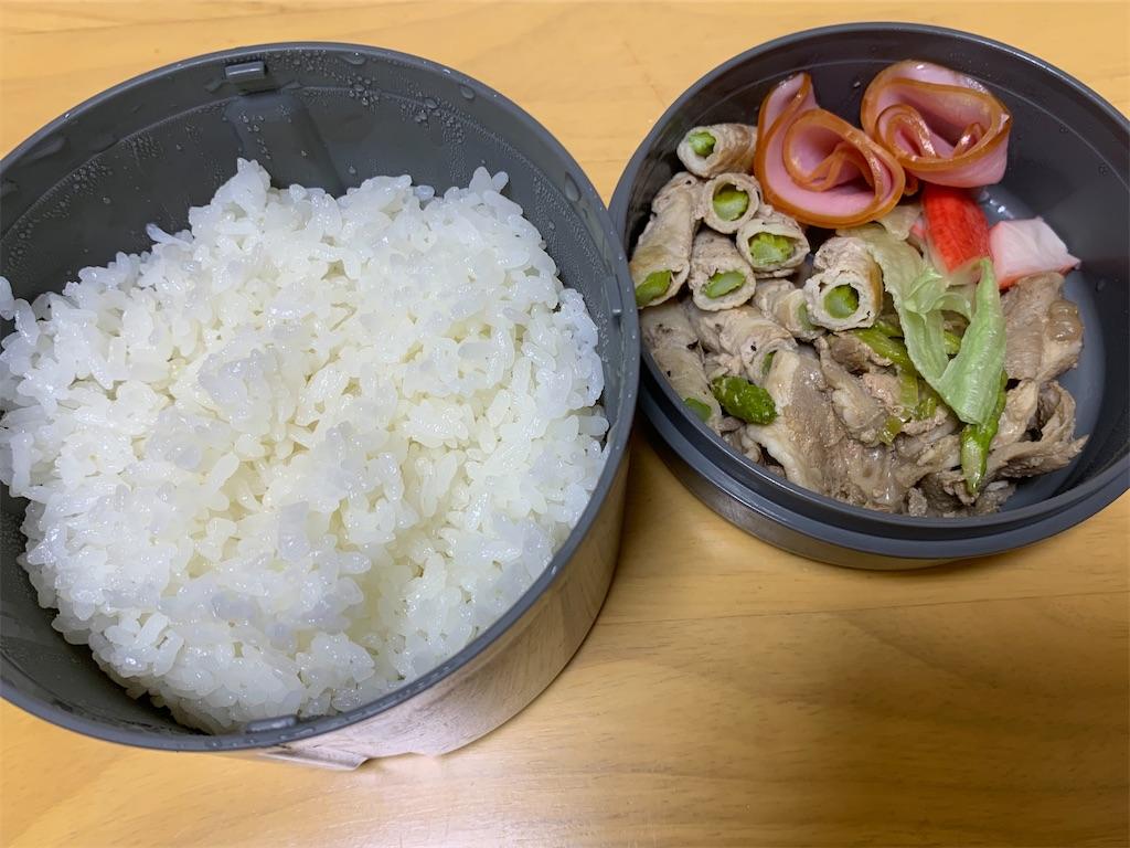 f:id:niwatori51:20200710193517j:image