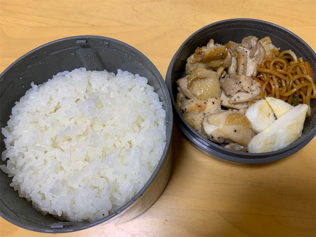f:id:niwatori51:20200711210728j:image