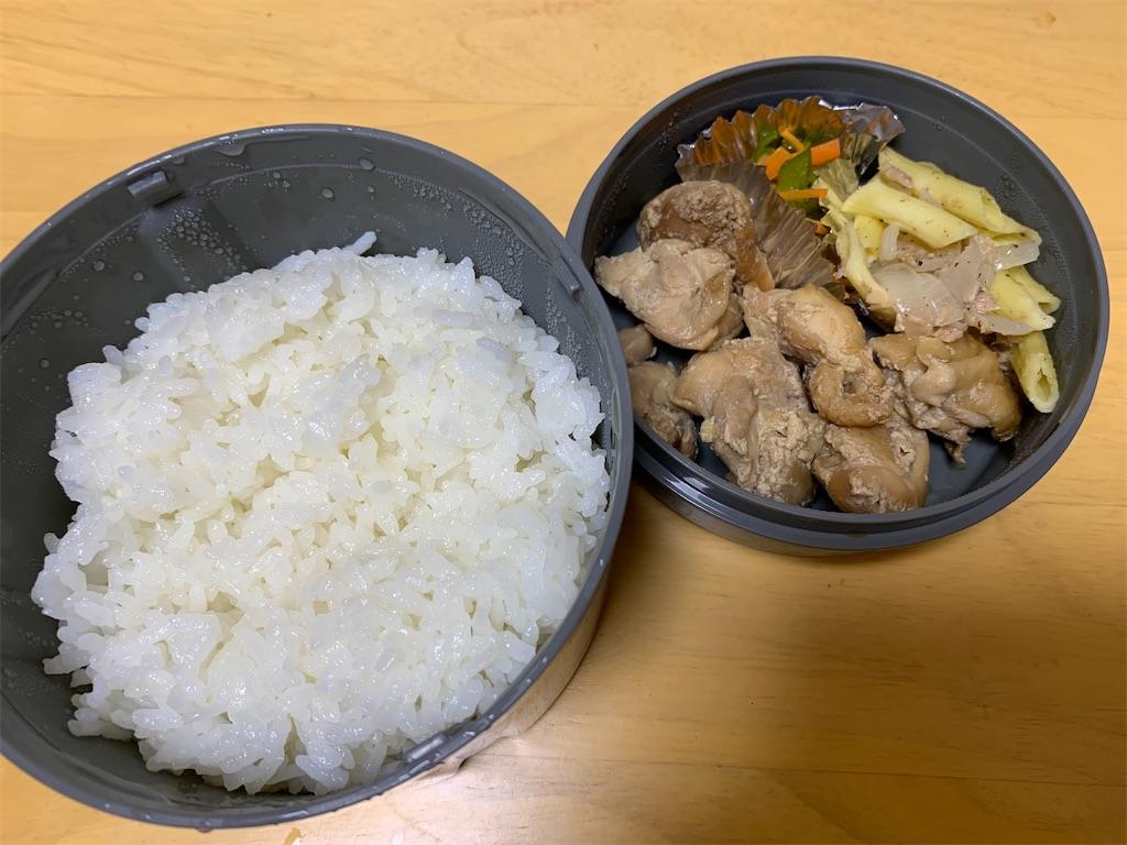 f:id:niwatori51:20200714190759j:image