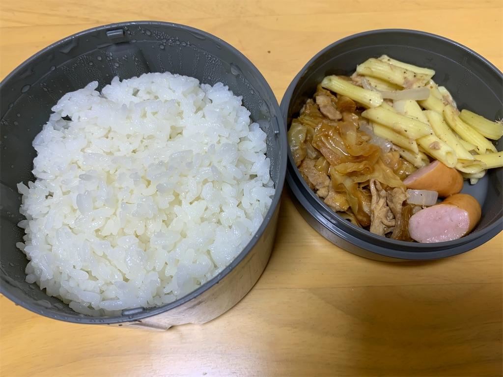f:id:niwatori51:20200717084430j:image