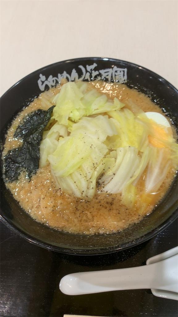 f:id:niwatori51:20200720220048j:image