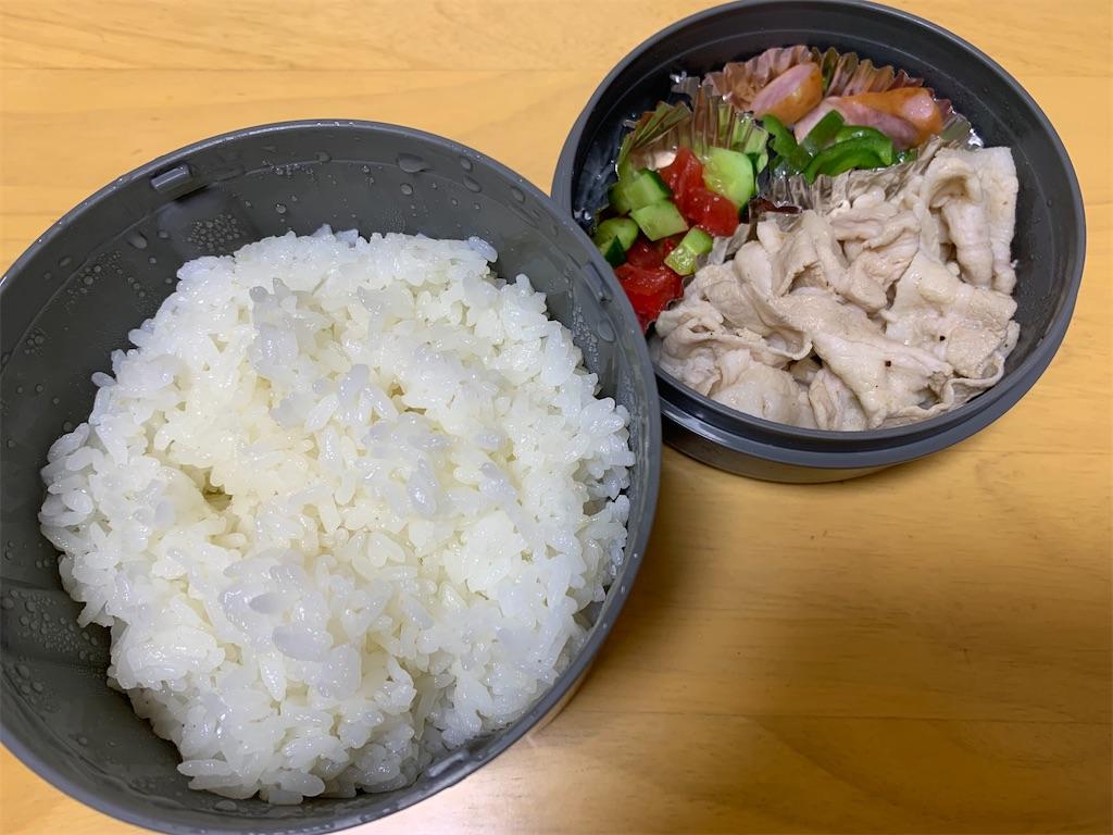 f:id:niwatori51:20200720221154j:image