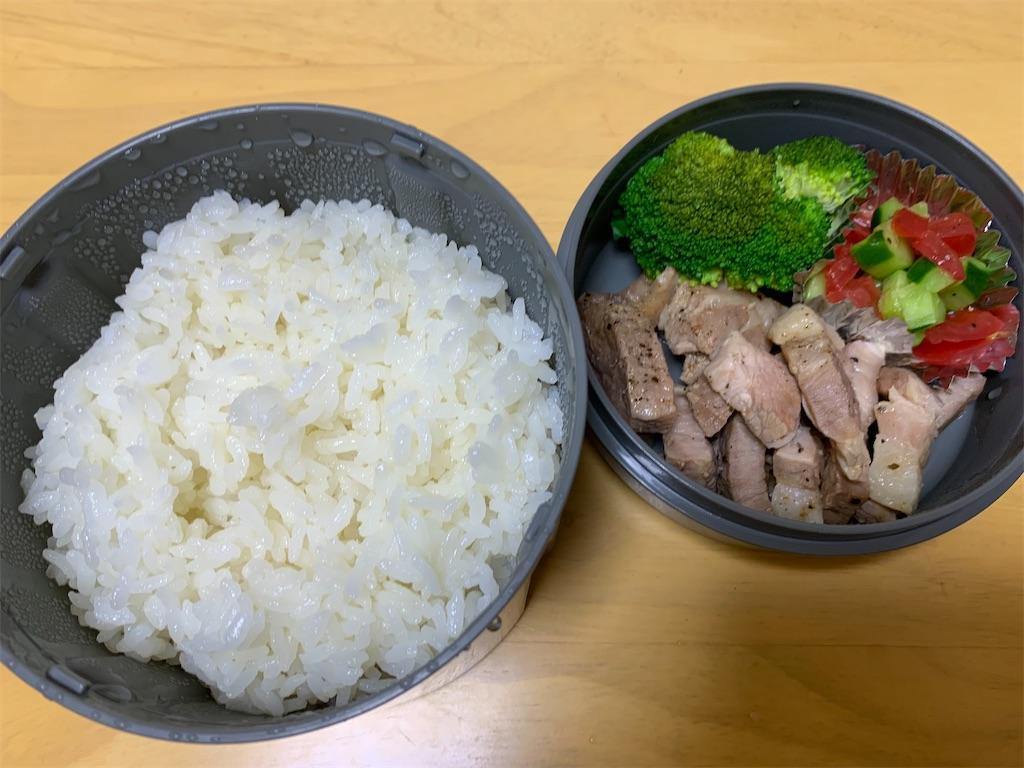 f:id:niwatori51:20200722202001j:image
