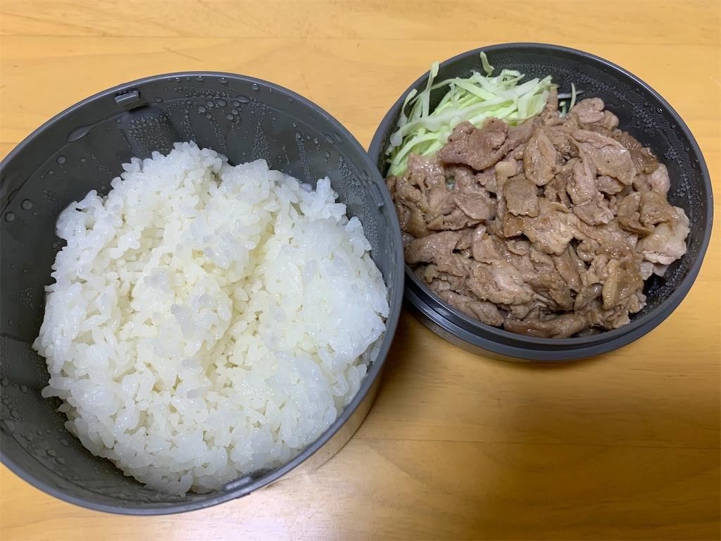 f:id:niwatori51:20200726130743j:image