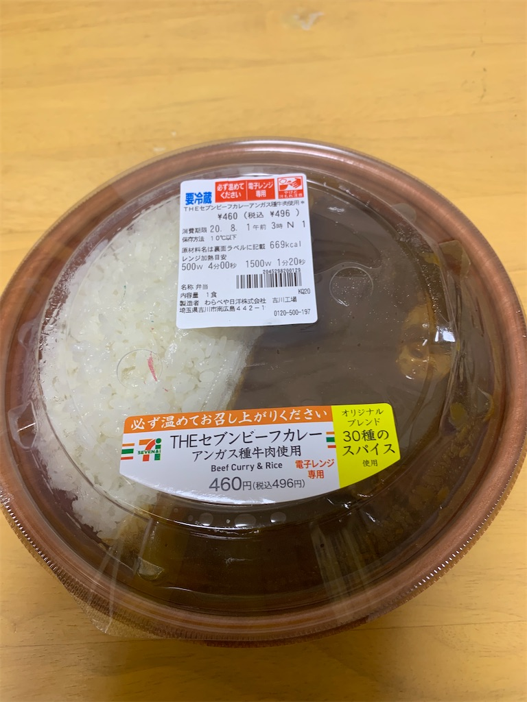 f:id:niwatori51:20200730194131j:image