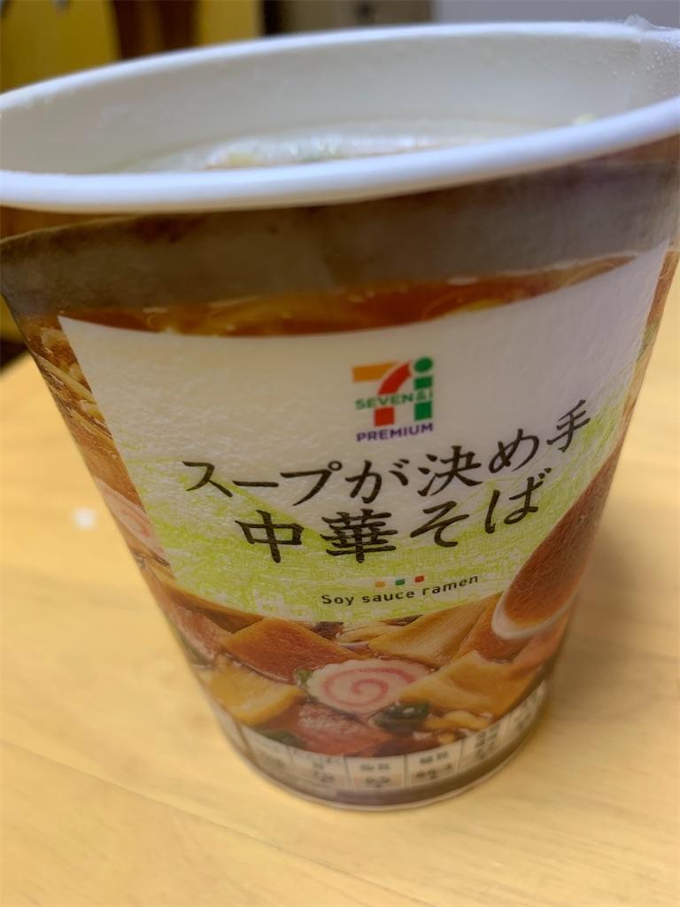 f:id:niwatori51:20200730194431j:image