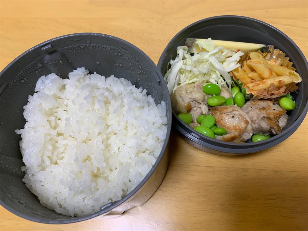 f:id:niwatori51:20200901191638j:image