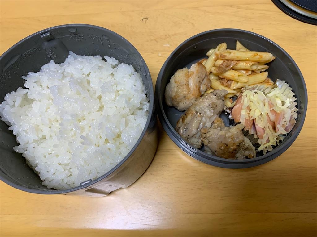 f:id:niwatori51:20200901192456j:image