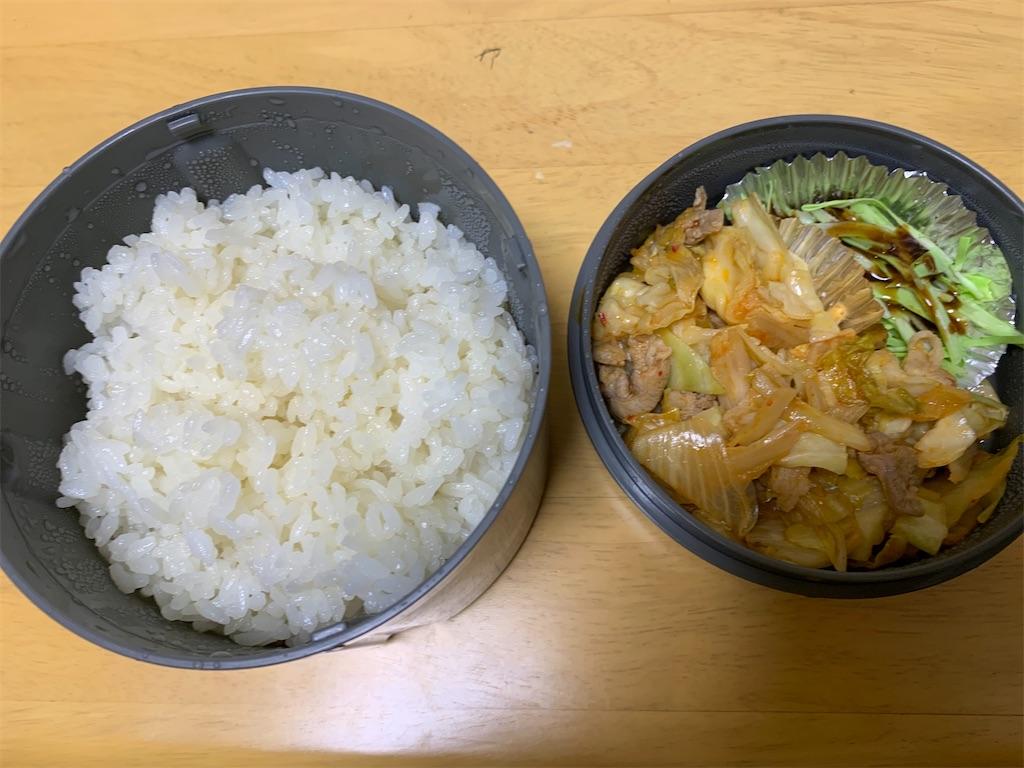 f:id:niwatori51:20200904193017j:image