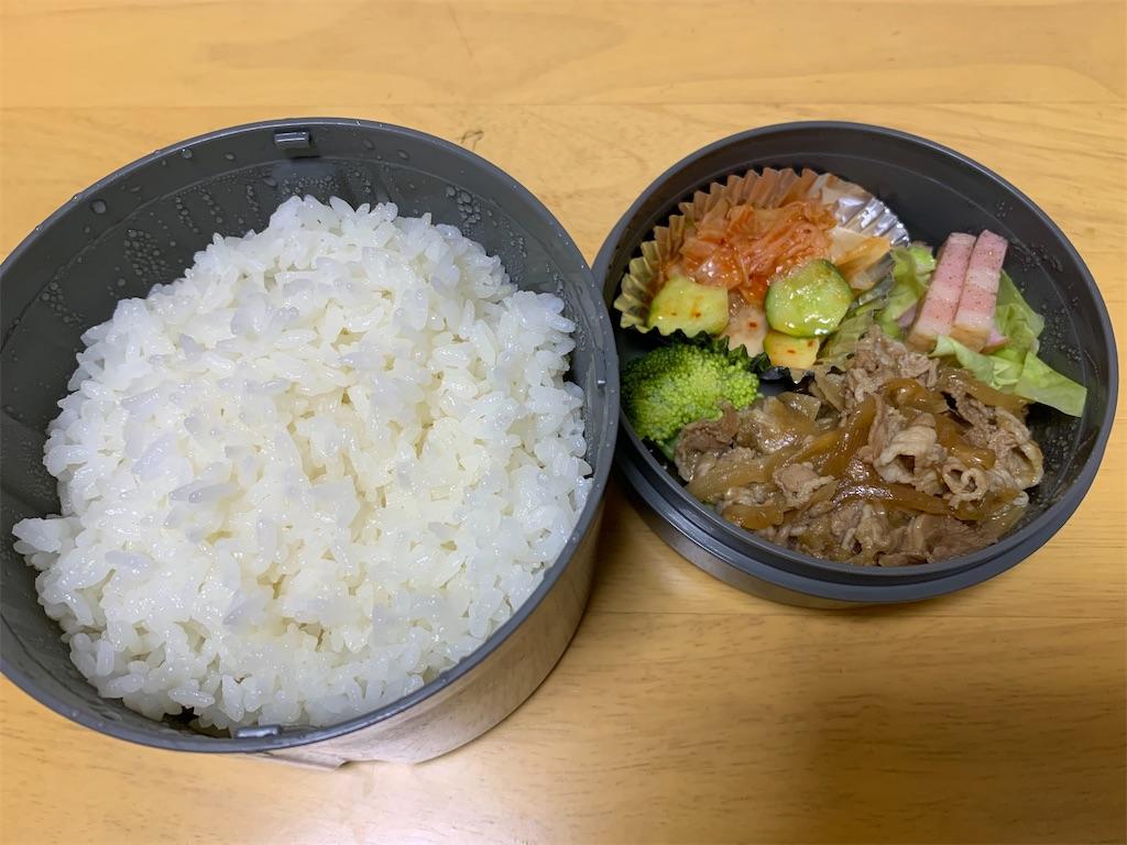 f:id:niwatori51:20200909130109j:image