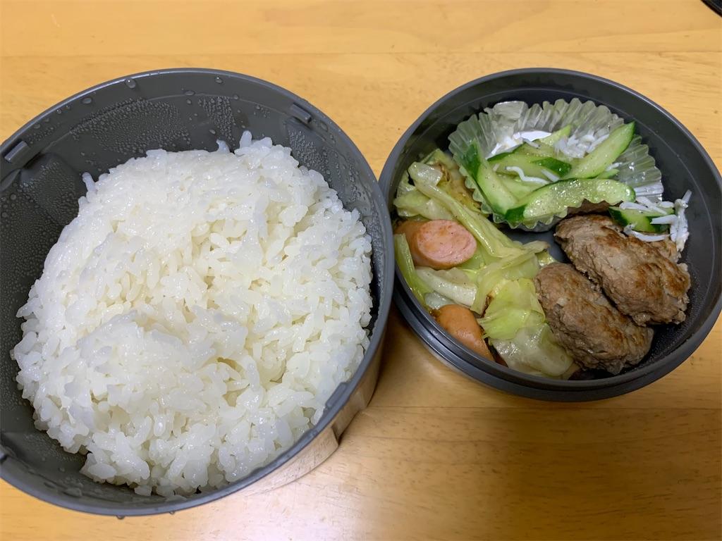 f:id:niwatori51:20200915084541j:image