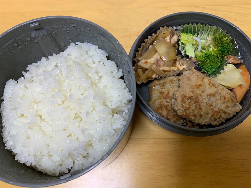 f:id:niwatori51:20200918204854j:image