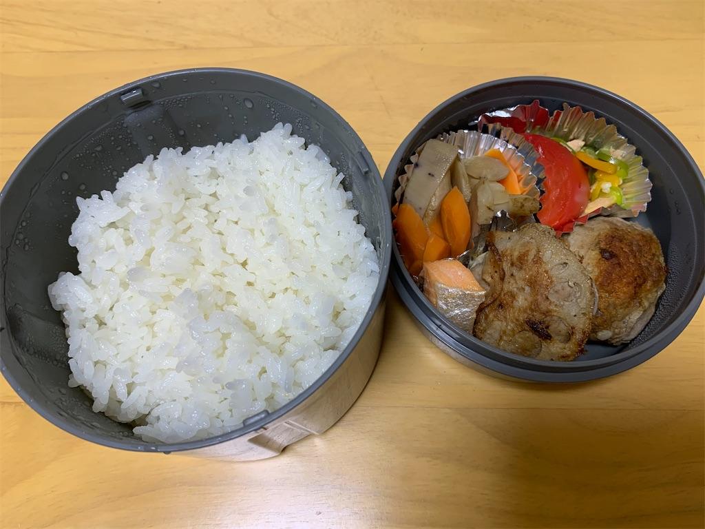 f:id:niwatori51:20200923212002j:image