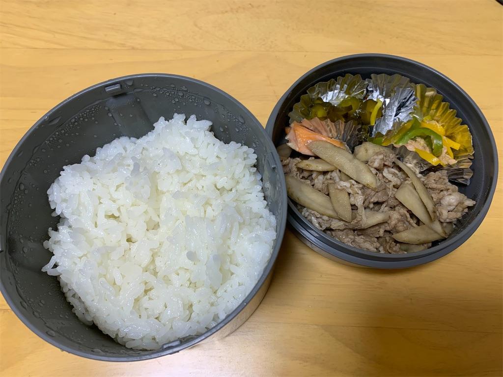 f:id:niwatori51:20200925214306j:image