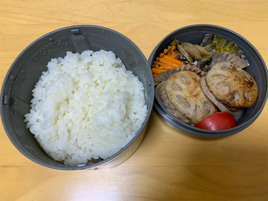 f:id:niwatori51:20200925214950j:image