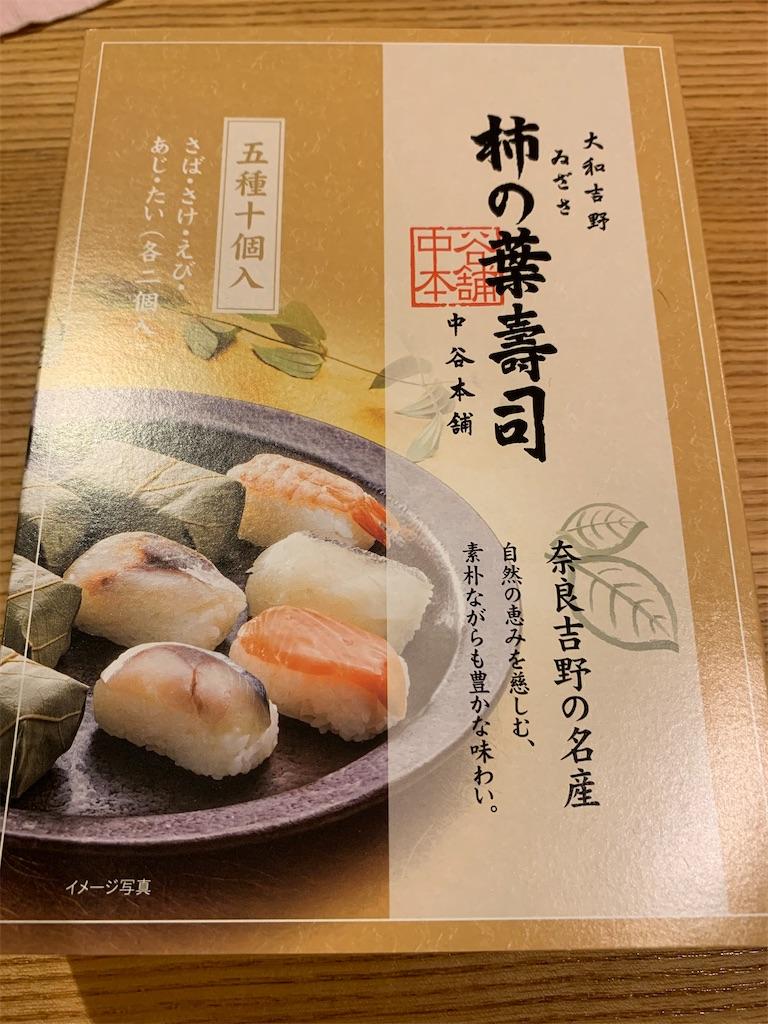 f:id:niwatori51:20200928215247j:image