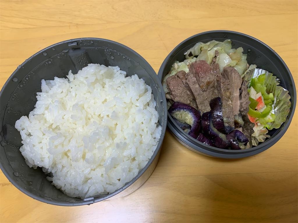 f:id:niwatori51:20200929205204j:image