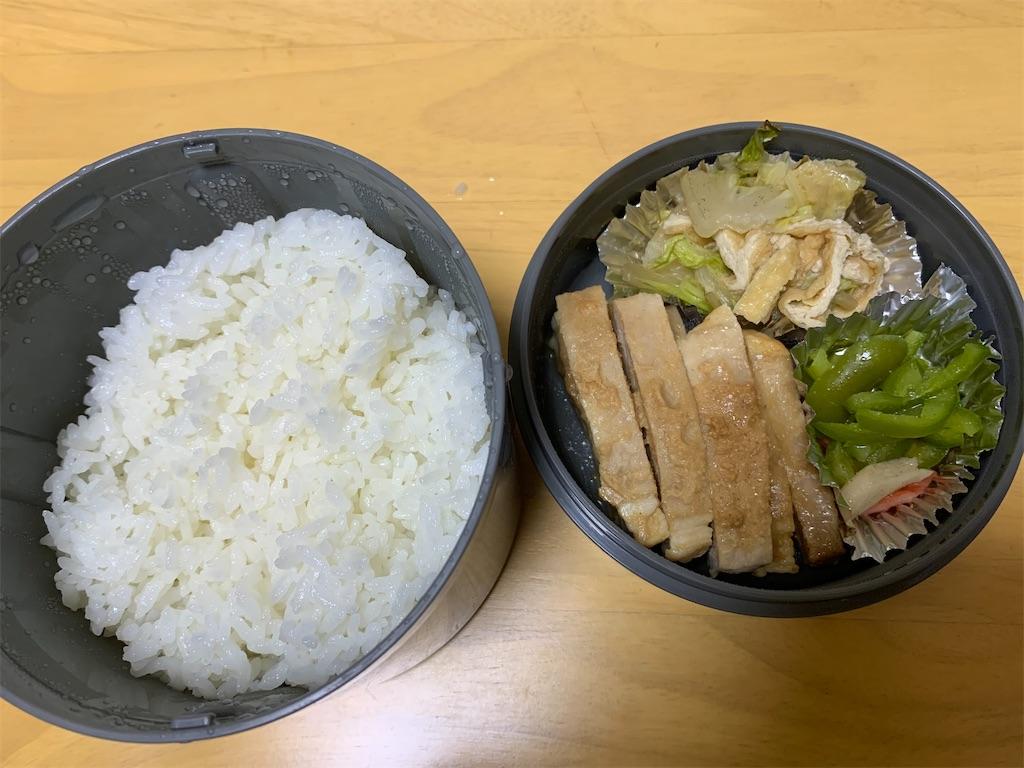 f:id:niwatori51:20201001225731j:image