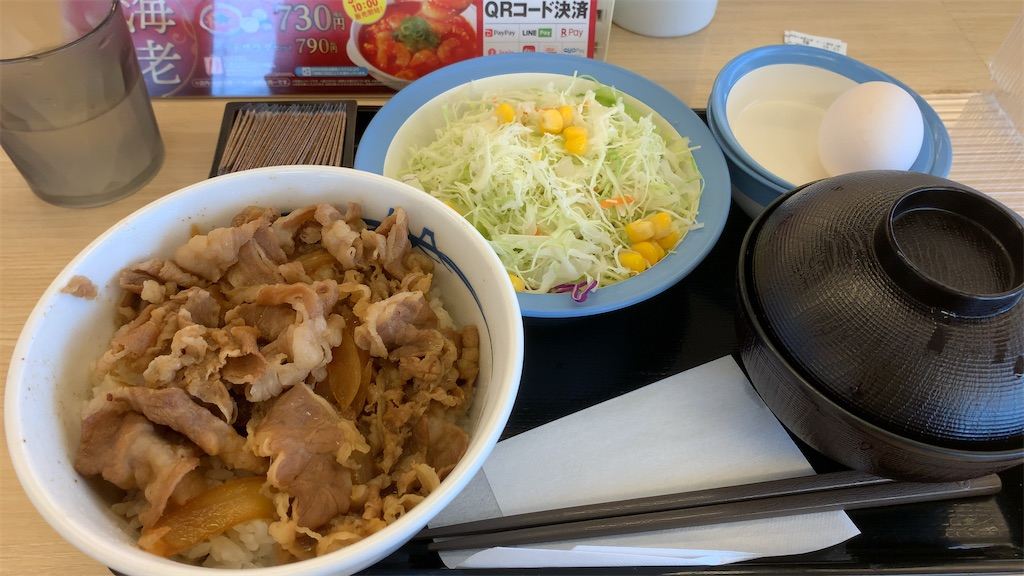 f:id:niwatori51:20201015203812j:image