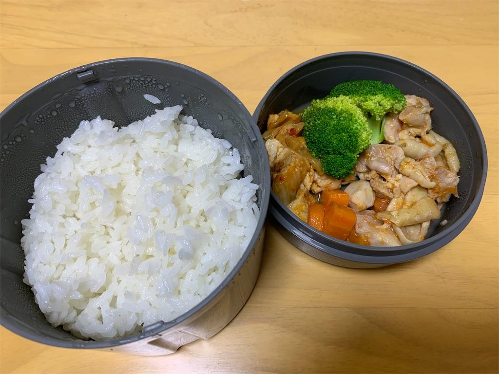 f:id:niwatori51:20201015204651j:image