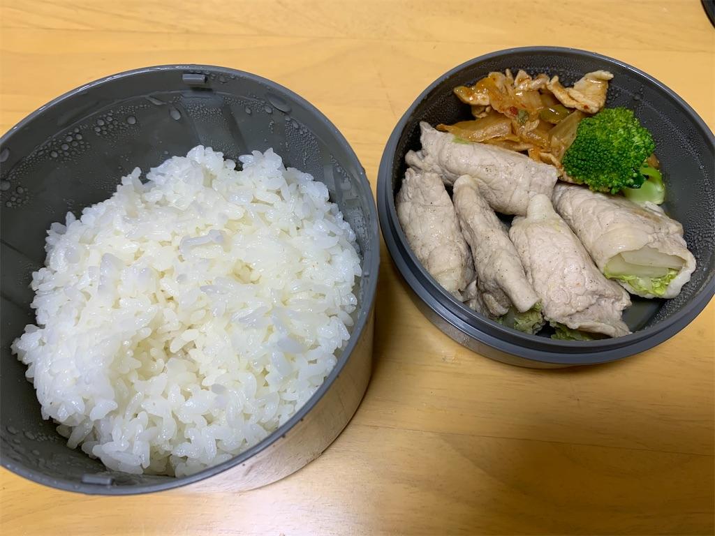 f:id:niwatori51:20201015204950j:image