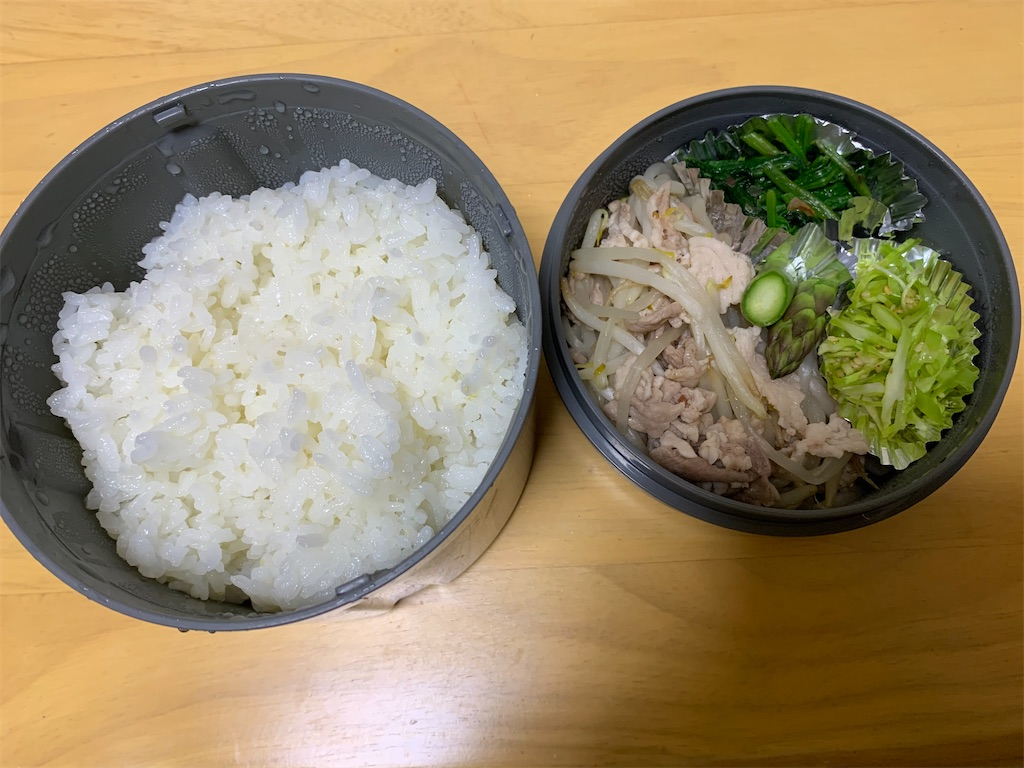 f:id:niwatori51:20201021003156j:image