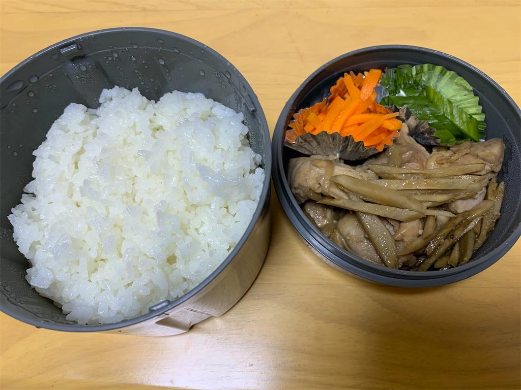 f:id:niwatori51:20201027205803j:image