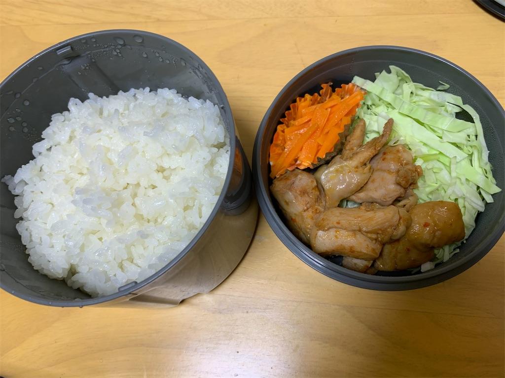f:id:niwatori51:20201027210127j:image