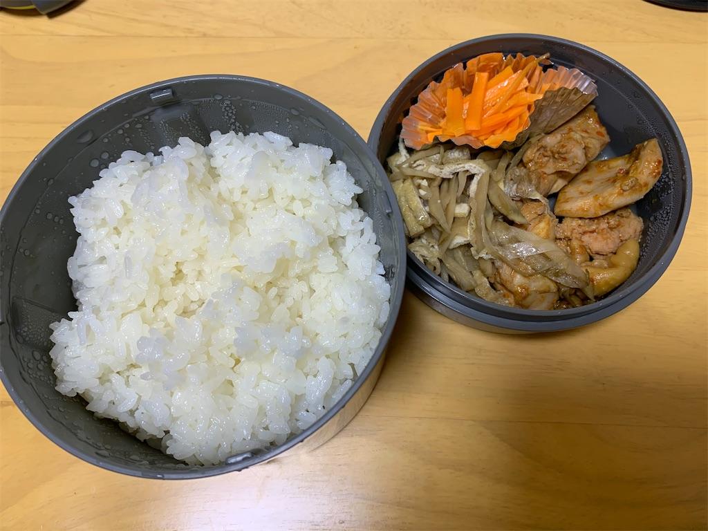 f:id:niwatori51:20201031205510j:image