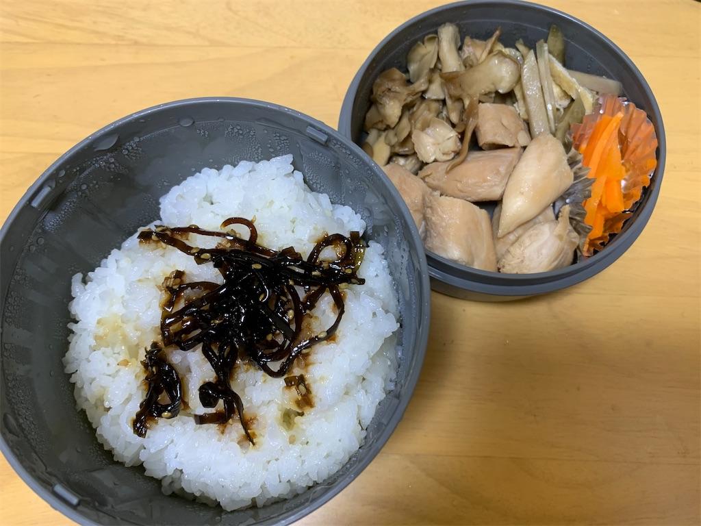 f:id:niwatori51:20201031210151j:image