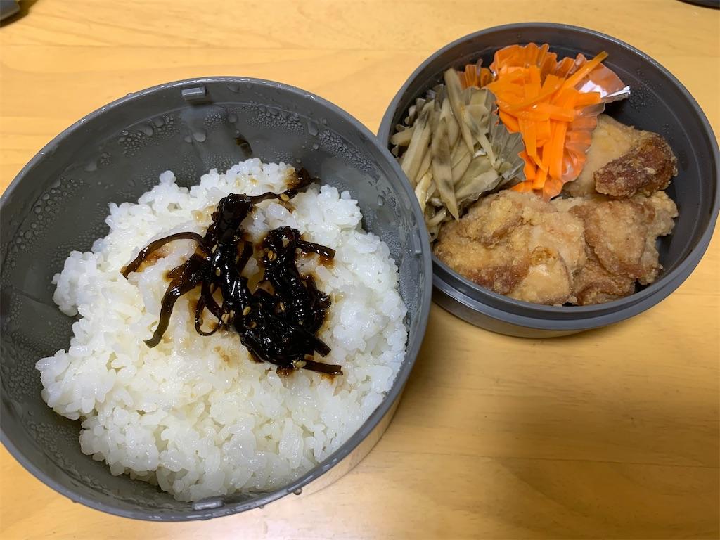 f:id:niwatori51:20201031210639j:image