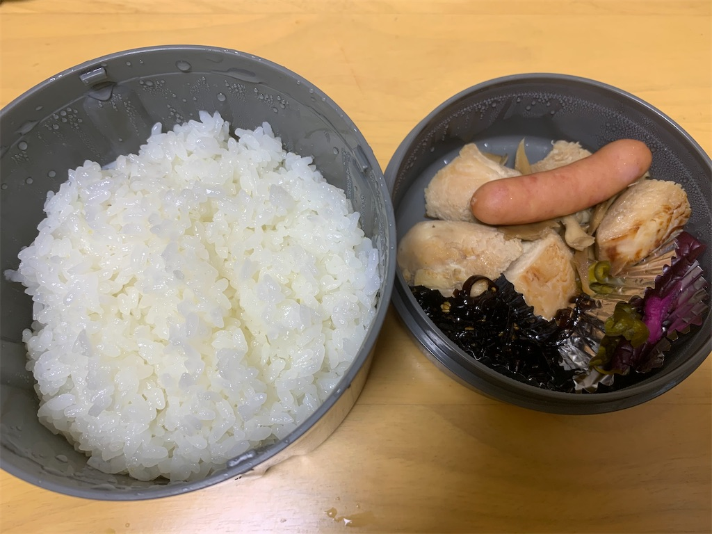 f:id:niwatori51:20201031211356j:image