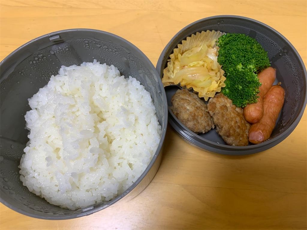 f:id:niwatori51:20201103215827j:image