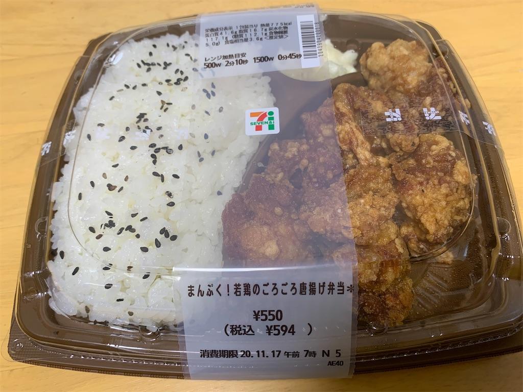 f:id:niwatori51:20201117211843j:image