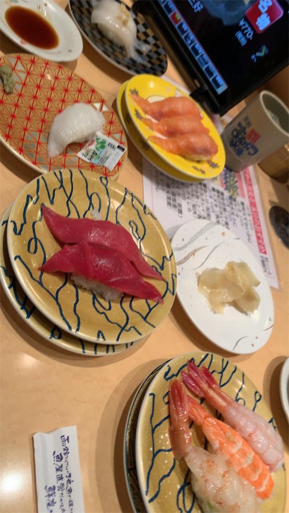 f:id:niwatori51:20201118220525j:image