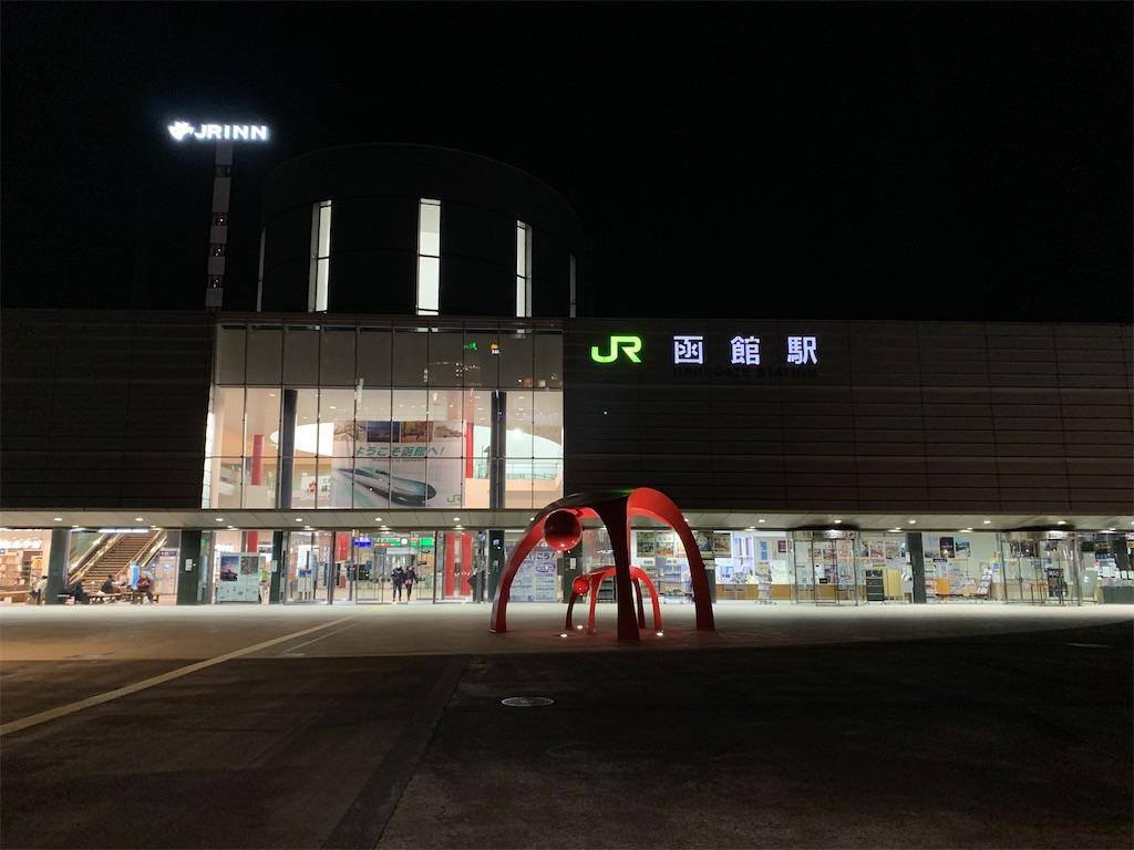 f:id:niwatori51:20201118220749j:image