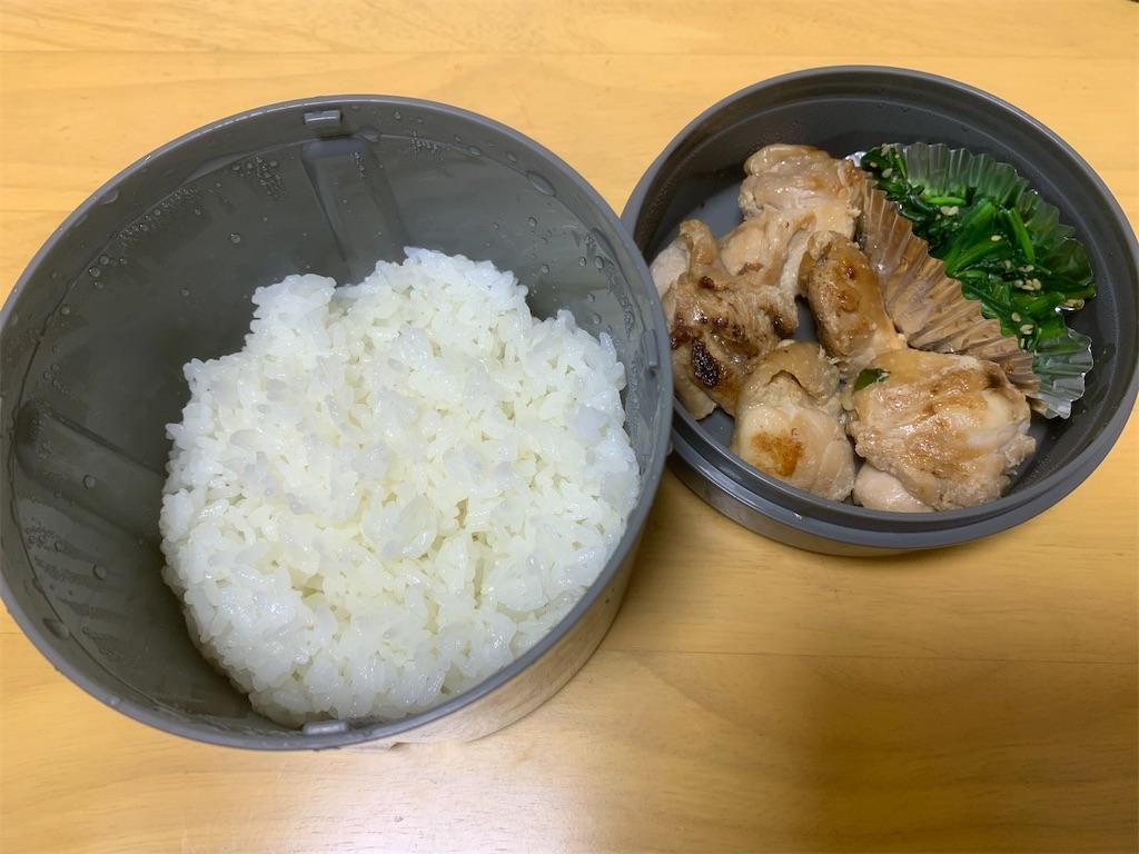 f:id:niwatori51:20201214232325j:image