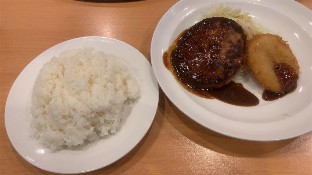 f:id:niwatori51:20201224215239j:image
