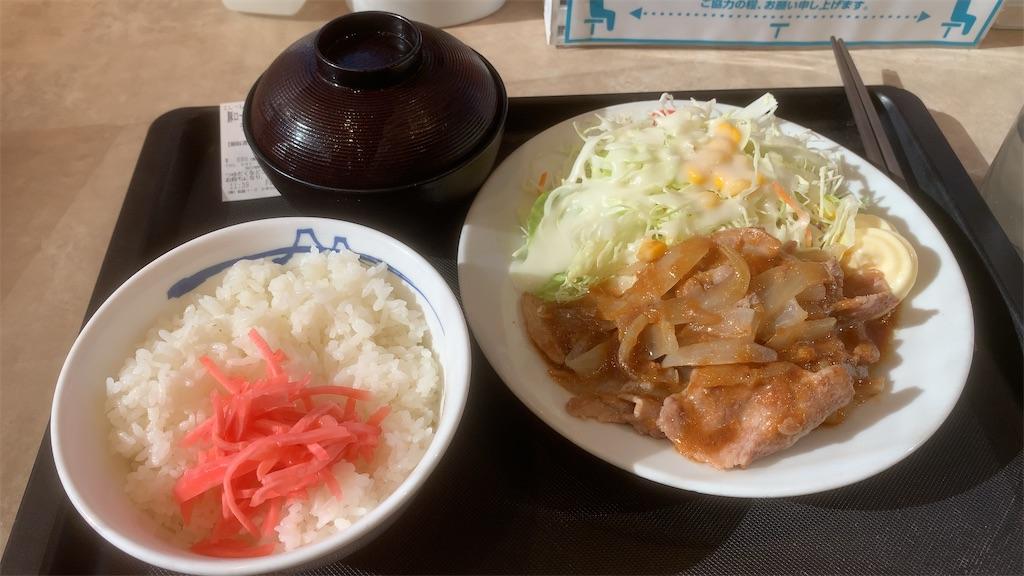 f:id:niwatori51:20210109210423j:image